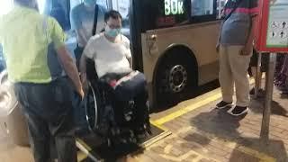 KMB S-80K AVBE70 NE1891 @ 80K 輪椅板操作