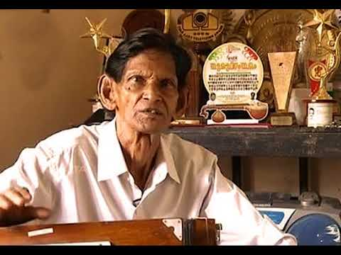 bombay s kamal-life story
