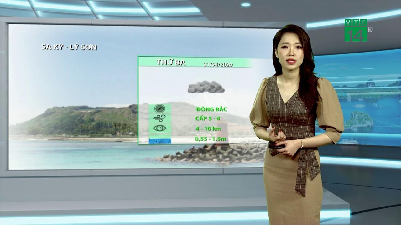 Thời tiết biển 21/04/2020: Đêm nay, Bắc vịnh Bắc Bộ xuất hiện mưa dông| VTC14