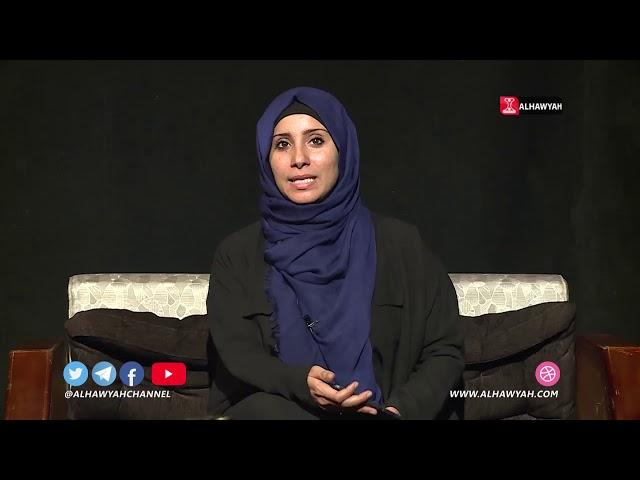 نافذة العدالة│سجناء وشهداء الواجب │اماني صدقي