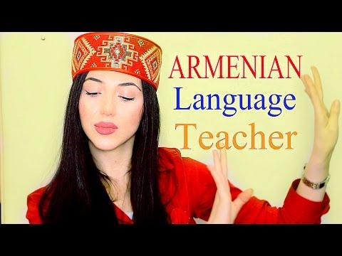 ASMR Relaxing Armenian - Teacher Role Play
