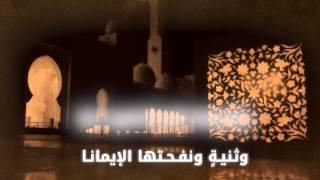 قصائد يسوعية في حب المحمدية | إني مسيحي أجل محمداً
