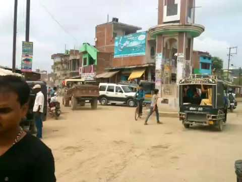 Pupri Station Chowk, New Site Video
