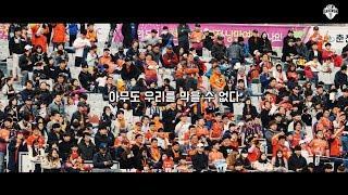 20190331 성남전 프리뷰