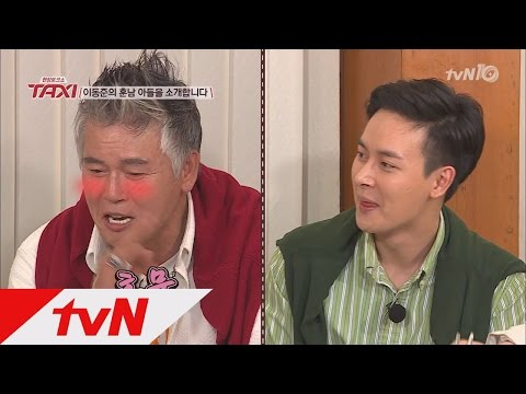 TAXI 훈훈부자 투샷 이동준-이일민 ′해병대 다녀온 25살 배우입니다′ 150510 EP.427