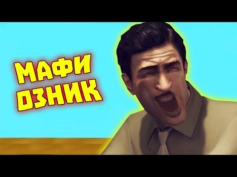 Лютые приколы в играх | WDF 195 | МАЙОНЕЗНИК!