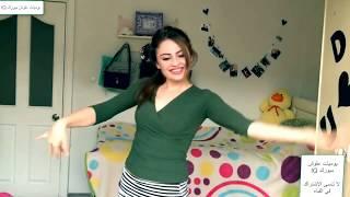 Download Video رقص فتاة تركية على اغنية محمد السالم واحلى عزف  المعزوفه مضخمه  وللصبح فديت الجمال MP3 3GP MP4