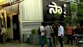 CBI may send expert teams to Mauritius in Jagan Assets Case