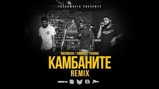 MishMash, Siimbad & Tahoma - Камбаните (Remix) prod. by Tr1ckmusic