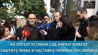 ИН4С: На потезу Уставни суд да изабере између заштите права и наставка прогона посланика
