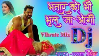 Bhatar Ko Bhi Bhul Jaoge — BCMA
