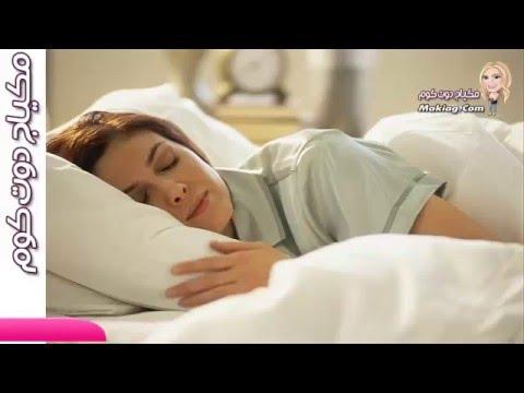 تعرفى على اضرار النوم بالمكياج على البشرة ليلا | مساوئ النوم بالماكياج | أضرار النوم بالمكياج HD