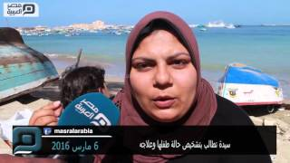 مصر العربية | سيدة تطالب بتشخيص حالة طفلها وعلاجه