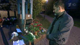 Россия вспоминает трагедию 20-летней давности - 13 сентября 1999 года террористы взорвали жилой дом.