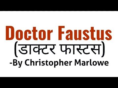 christopher marlowe doctor faustus analysis