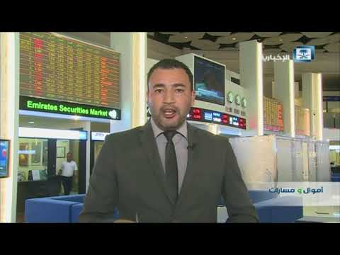 Live Broadcast from Our Media Studio, Dubai- Abdellatif Bekhouche For El Ekhbaria 06/12/2017