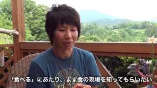 県内の農業の現状知ること、理解することによって、福島県内の地物野菜...