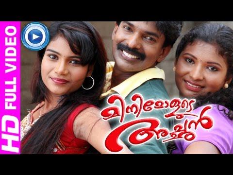 Malayalam Full Movie 2014 Minimolude Achan | Malayalam Full Movie New Releases [HD]