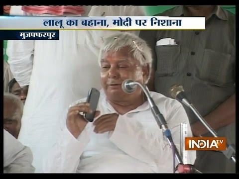 Lalu Prasad Yadav in Full Comedy Mood in Muzaffarpur - India TV