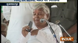 Lalu Prasad Yadav in Full Comedy Mood in Muzaffarpur - India TV