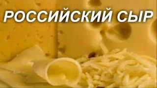 Варю РОССИЙСКИЙ СЫР из козьего молока /// ПОШАГОВОЕ ПРИГОТОВЛЕНИЕ