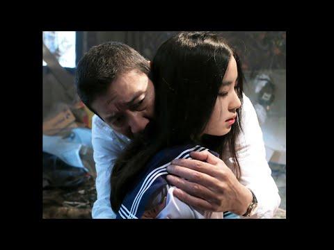『赤い玉、』映画オリジナル予告編(18歳未満は見ちゃダメ)