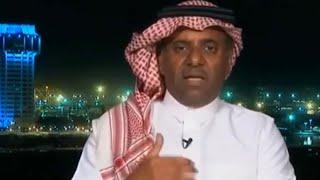 خالد باطرفي | يكشف عن تسريبات لتطبيع قطري مع اسرائيل