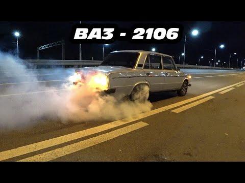 Первый ВЫЕЗД ВАЗ 2106 с двигателем 3s-gte против JAGUAR XF 2.0T. ЛЮТАЯ ГОНКА!!!