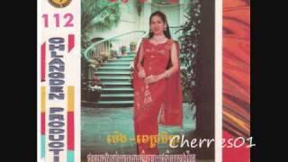 Chlangden CD 112 - Eang Sithol - Oum Nov Cham Ptess