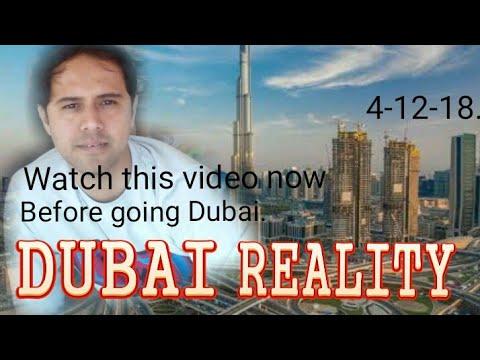 Dubai reality. Watch this video before going Dubai.