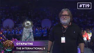 Церемония Открытия   The International 9