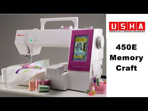Usha Janome 450e Demo | USHA JANOME 450E MEMORY CRAFT COMPUTERISED EMBROIDERY MACHINE UNBOXING