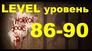 100 Doors Horror  Level 86-90 Двери ужасов (100 дверей)