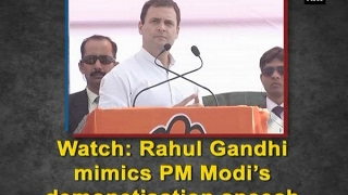 Watch: Rahul Gandhi mimics PM Modi's demonetisation speech - ANI News