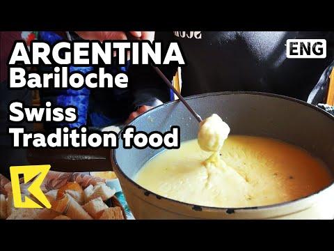 【K】Argentina Travel-Bariloche[아르헨티나 여행-바릴로체]스위스식 전통요리/Tradition/Swiss/Fondue/Beef