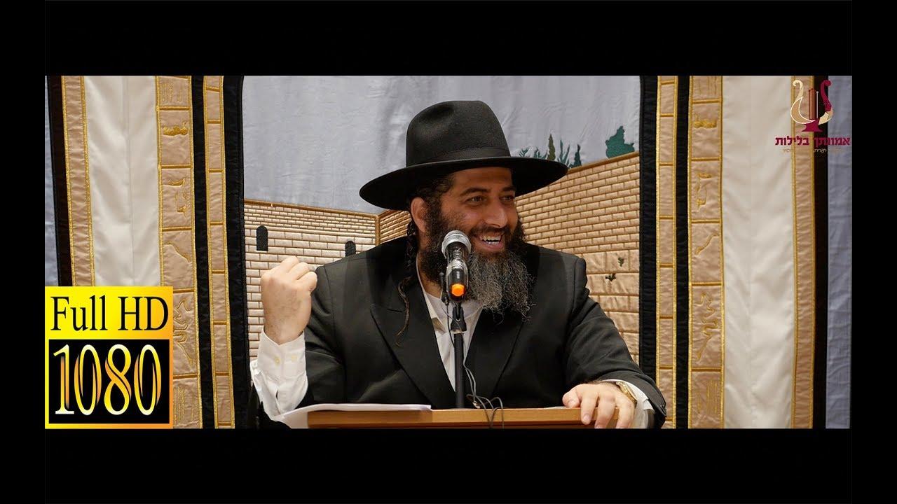 הרב רונן שאולוב מדהים את נתניה במוסר מיוחד על כפיות טובה אל מול הכרת הטוב !!! 27-5-2018
