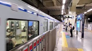 京成3400形 京急蒲田発車