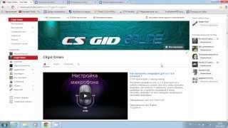 Как удалить ваше видео на youtube с сайта вконтакте(Что делать если ваше видео скачали с ютуба и перезалили вконтакте? Это является нарушением ваших авторских..., 2014-01-01T14:45:50.000Z)