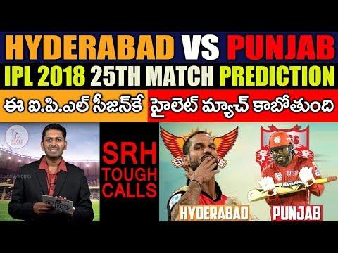 Sunrisers Hyderabad vs Kings XI Punjab, 25th Match - Live Prediction | Eagle Media Works