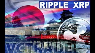 RIPPLE (XRP) WEEKLY NEWS: VCTRADE & RBI