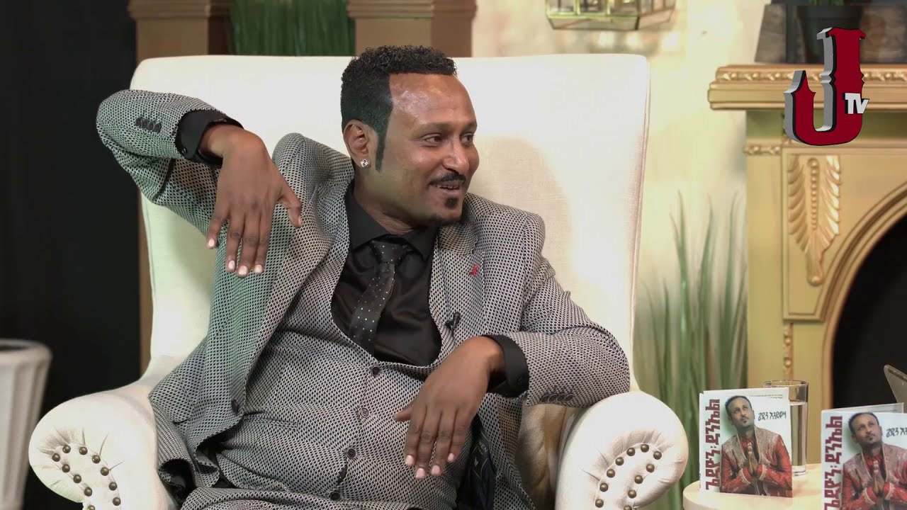 Jossy In The House Show: Talk With Vocalist Gedion Daniel - ቆይታ ከድምጻዊ ጌዲዮን ዳንኤል ጋር