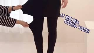 임부복쇼핑몰 엠오엠 임산부 겨울융털치마레깅스 빅사이즈임…