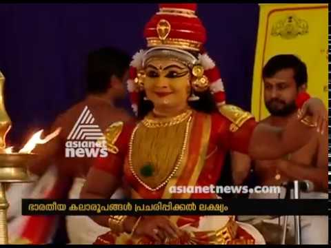 Students in Ernakulam to get to know about Koodiyattam