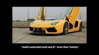 Satisfya-Imran Khan Official Music Video/ Gaddi Lamborghini   ImranKhanworld