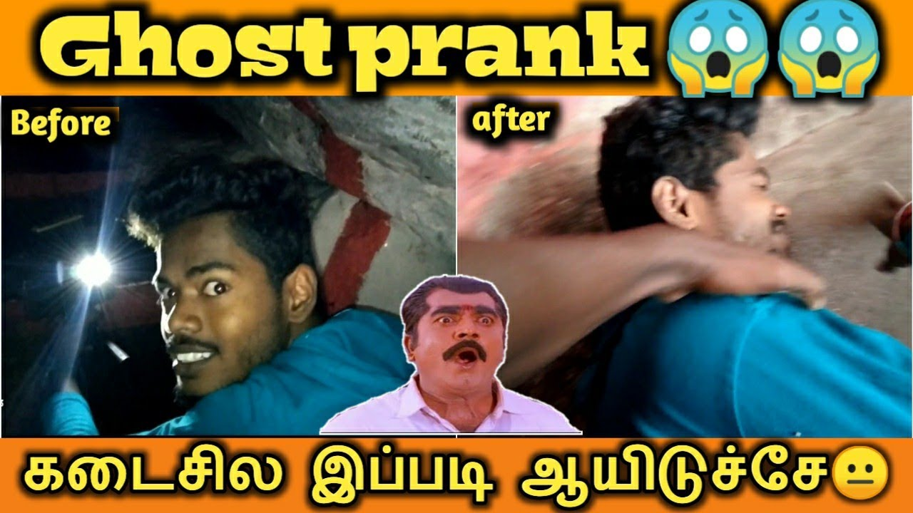 ghost prank 😱😱 | gone wrong 😭 | cut version | stupid mind |