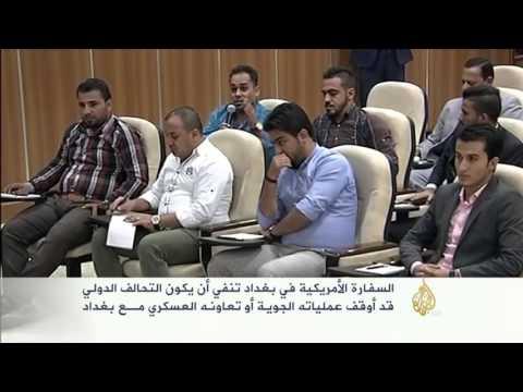 الجزيرة: مسؤول عراقي: الأميركان أوقفوا الدعم الاستخباراتي