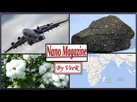 15 March, 2018- PIB, Yojana, AIR News-Nano Magazine- HT Cotton, 80:20 gold scheme- Current Affairs