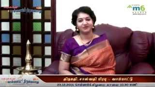 Chennaiyil Thiruvaiyaru 2014 Season-10 Singer Saashwathi Prabhu Promo Video