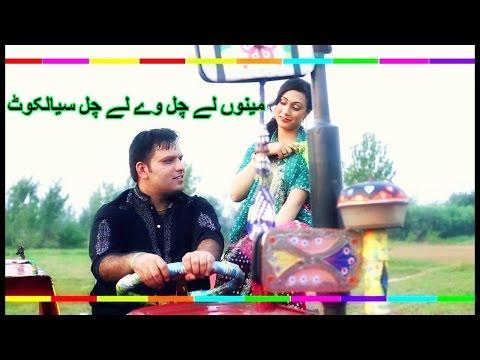 Menu Le Chal Sialkot - Jaani Sialkotia - Full Video Punjabi Song
