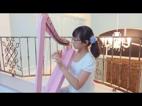 下午茶 Afternoon Tea ~ Saori Mouri (Harp Cover)